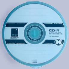 CD Cover Ref 531 - Clear Blue