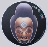 Mouse Pad Ref 694 - African Mask